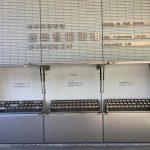 日本一の地図の図書館