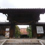 中山道に全国に誇れる天台宗の名刹